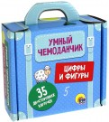 Цифры и фигуры (35 двусторонних карточек) обложка книги