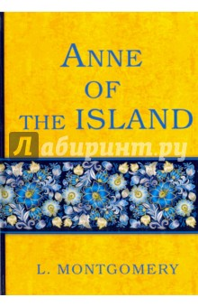 Anne of the Island - Lucy Montgomery