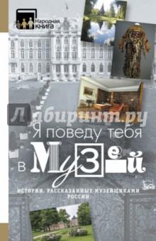 музей26