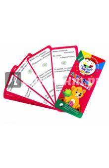 Купить Загадки в картинках ISBN: 978-5-17-100481-1