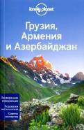 Джоунс, Мастерс, Максвелл: Грузия, Армения и Азербайджан