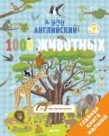 Аньес Бессон - Я учу английский. 1000 животных обложка книги