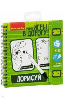 Купить Игры в дорогу ВВ2070 развив ДОРИСУЙ! Ур.слож.сред ISBN: 4895136019578