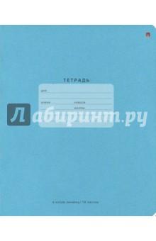 Купить Тетрадь школьная One Color (голубая, 12 листов, косая линия) (7-12-270/3) ISBN: 4606016242784