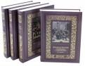 Буагобей Де - Собрание сочинений. В 4-х томах обложка книги