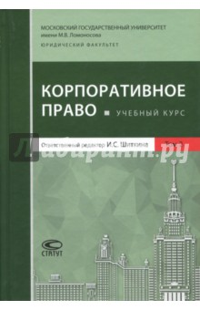BOOK COLEÇÃO MATHEMATICAL RAMBLINGS - EXERCÍCIO -