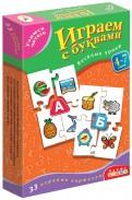 """Учимся читать """"Играем с буквами"""" (28x19,5) (1081) обложка книги"""