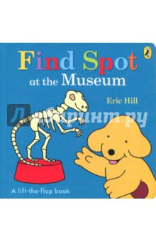 Find Spot at the Museum - Eric Hill