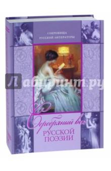 russkaya-eroticheskaya-poeziya-chitat-drochu-chlen