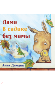 Секс мама и син mama korzina ru