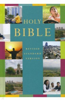 Holy Bible (на английском языке)