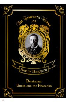 Belshazzar & Smith and the Pharaohs - Henry Haggard