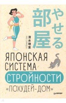 Японская книга о сексе в картинках, эро фото домашняя