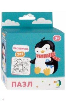 Пазл-раскраска 2 в 1 Пингвинчик (R300122)