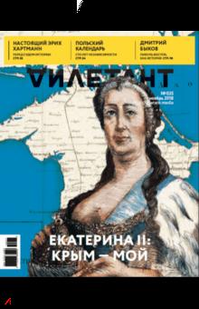 Журналы про секс екатеринбург