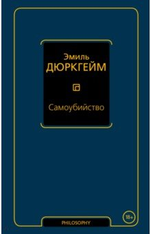 ebook cases on