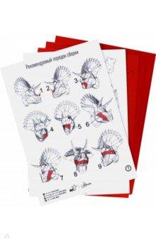 Оригами (сборка динозавров из бумаги)