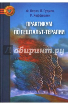 День м читать на русском