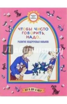 Игорь борисенко рекреация скачать книгу fb2 txt бесплатно, читать.