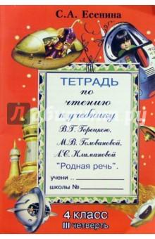 Аверченко веселый вечер читать