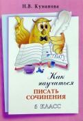 Читать онлайн книги по литрпг