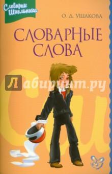 Низами гянджеви стихи на азербайджанском языке читать