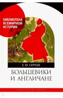 https://img2.labirint.ru/books70/691754/big.jpg