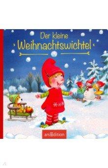 Der kleine Weihnachtswichtel - Sandra Grimm