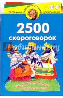 О городе  Городской округ Звенигород