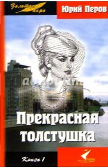 seks-moskva-tolstushki-video-seks-ochen-bistro-trahat