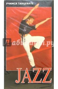 Jazz (VHS)