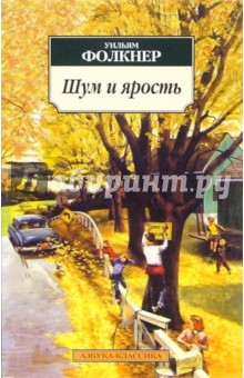 7e3da1ff8 Книга: