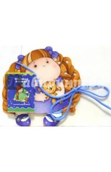 Книжки-игрушки: Шнуровочки: Красивая книжка