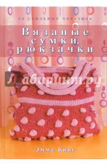 d9287d3bdb7c Книга: