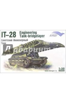 Советский инженерный танк ИТ-28