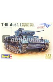 T-III Ausf.L Немецкий танк, Вермахт 1942 г