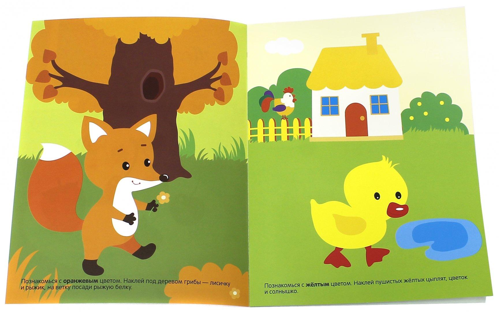 Иллюстрация 1 из 30 для Цвет | Лабиринт - книги. Источник: Лабиринт