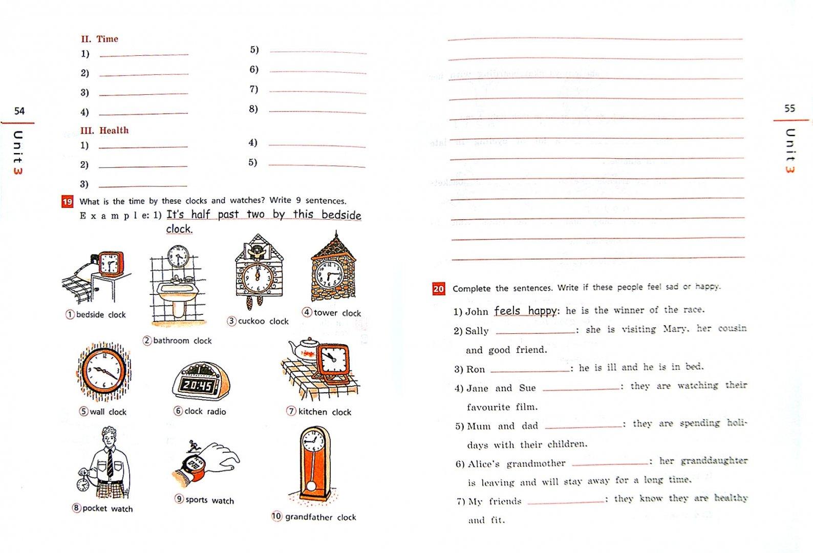 Иллюстрация 1 из 6 для Английский язык. 5 класс. Рабочая тетрадь. Вертикаль. ФГОС - Афанасьева, Михеева, Баранова | Лабиринт - книги. Источник: Лабиринт