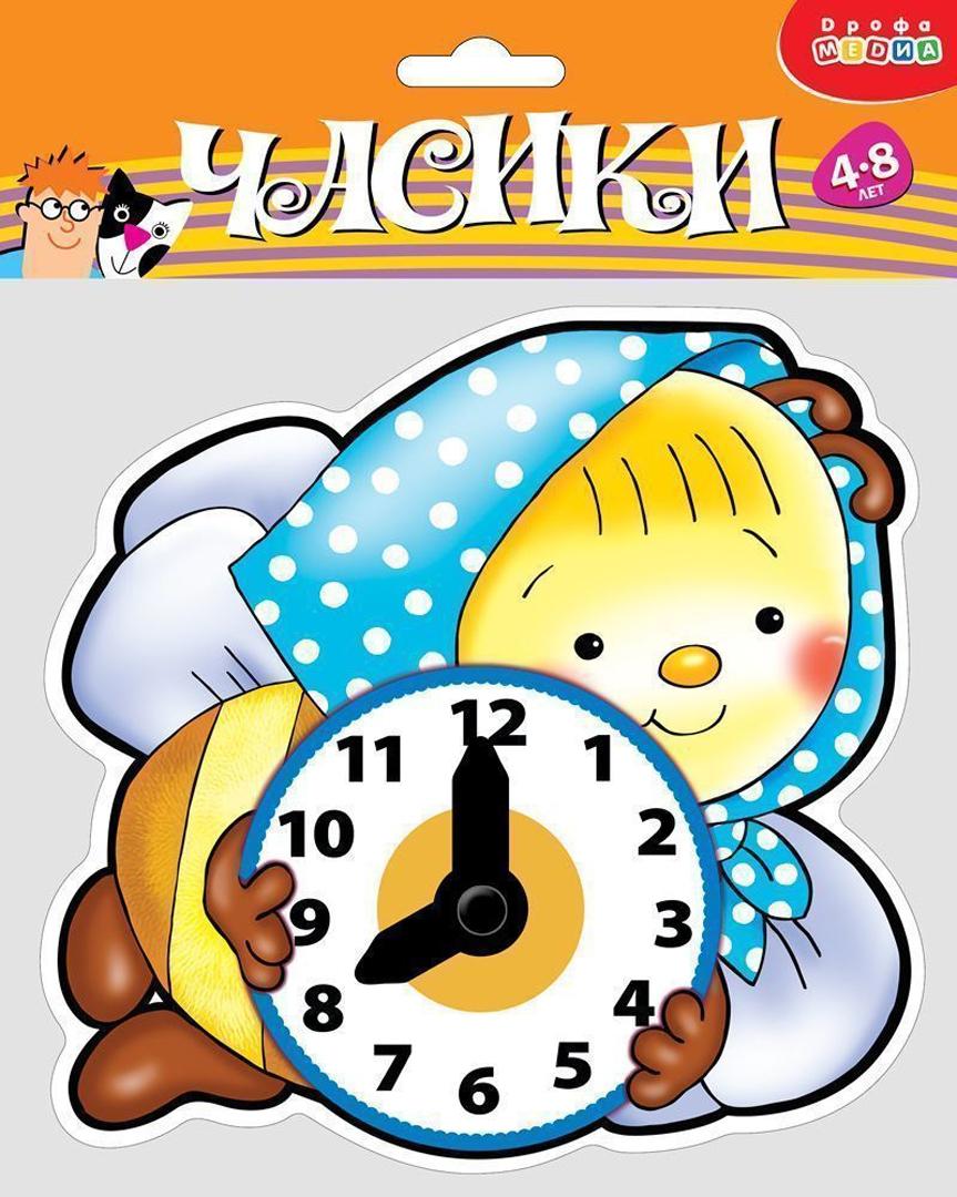 Иллюстрация 1 из 3 для Часики-мини. Пчелка | Лабиринт - игрушки. Источник: Лабиринт