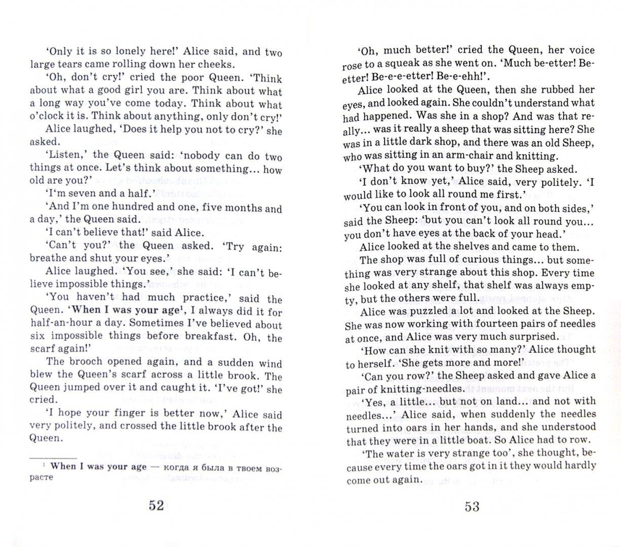 Иллюстрация 1 из 6 для Алиса в зазеркалье = Through the Looking-Glass, and What Alice Found There - Льюис Кэрролл | Лабиринт - книги. Источник: Лабиринт