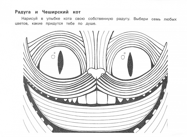 запрос раскрасить картинки психологический тест всего гнезда для