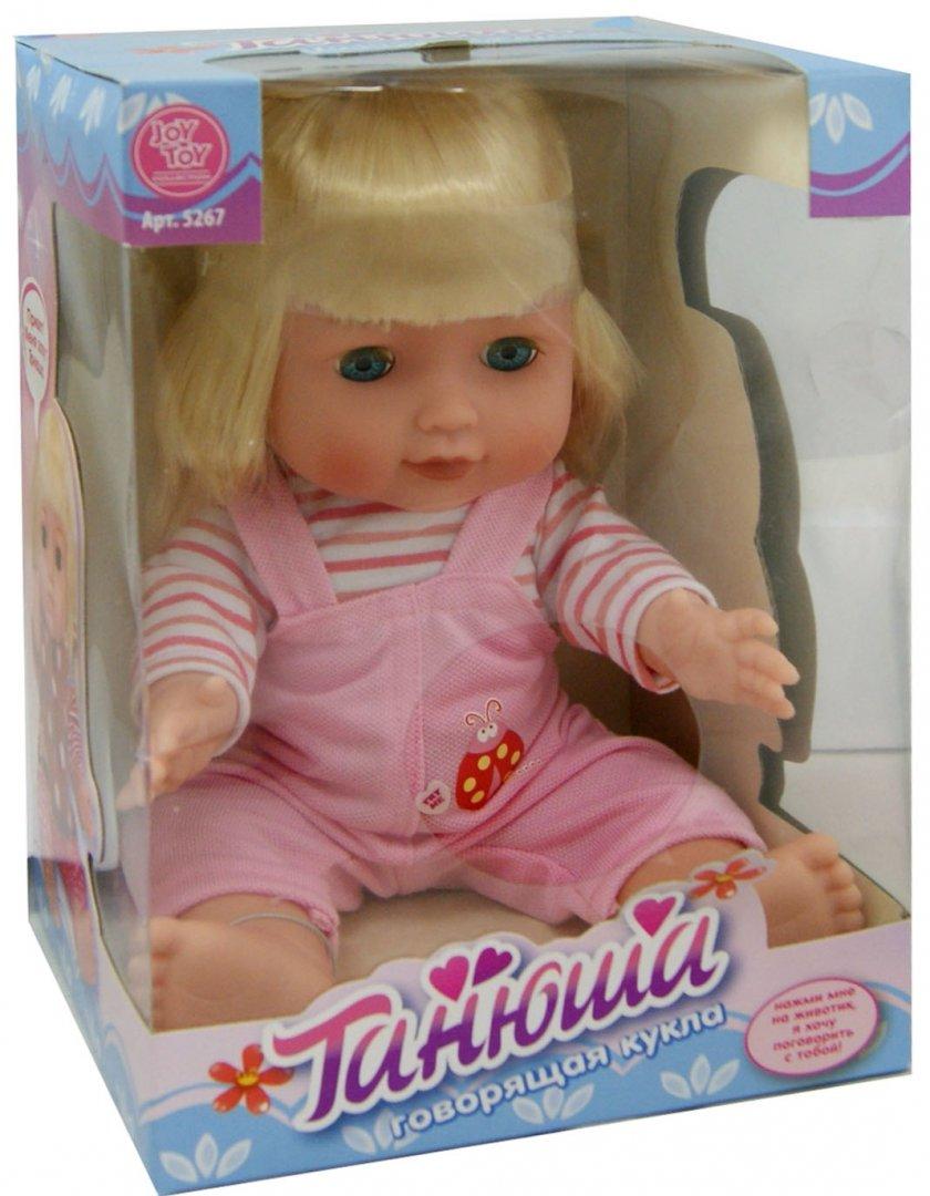 Иллюстрация 1 из 2 для Кукла Танюша говорящая, на батарейках (5267)   Лабиринт - игрушки. Источник: Лабиринт