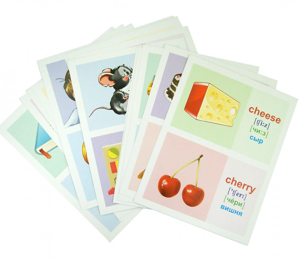 """Иллюстрация 1 из 19 для Обучающие карточки """"Первые слова на английском"""" (16 карточек)   Лабиринт - игрушки. Источник: Лабиринт"""