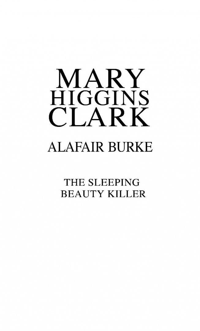 Иллюстрация 1 из 19 для Убийство Спящей Красавицы - Хиггинс, Берк | Лабиринт - книги. Источник: Лабиринт
