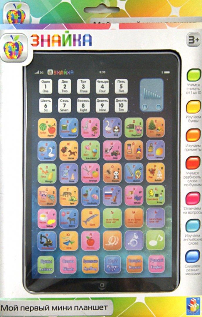 Иллюстрация 1 из 2 для Двуязычный обучающий мини планшет (Т57329)   Лабиринт - игрушки. Источник: Лабиринт