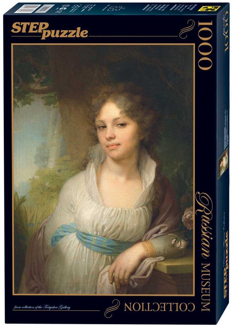 Иллюстрация 1 из 6 для Step Puzzle-1000 Портрет Марии Лопухиной (79204) | Лабиринт - игрушки. Источник: Лабиринт
