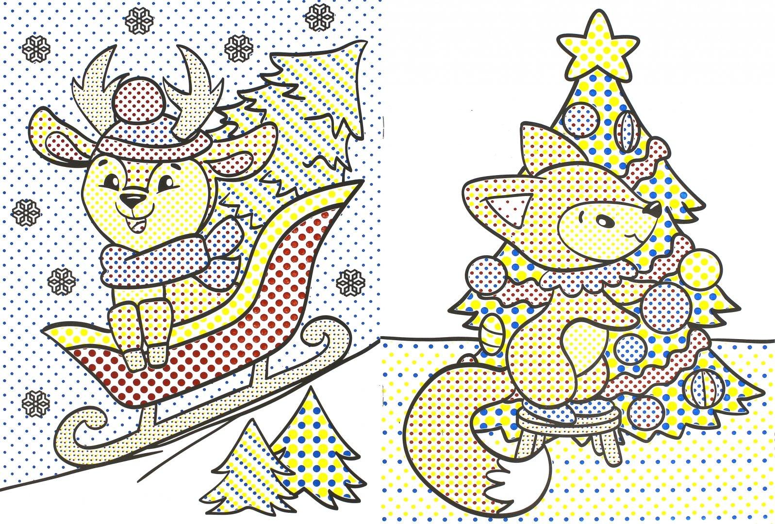 Иллюстрация 1 из 5 для Новый год у зверят. Книжка ...