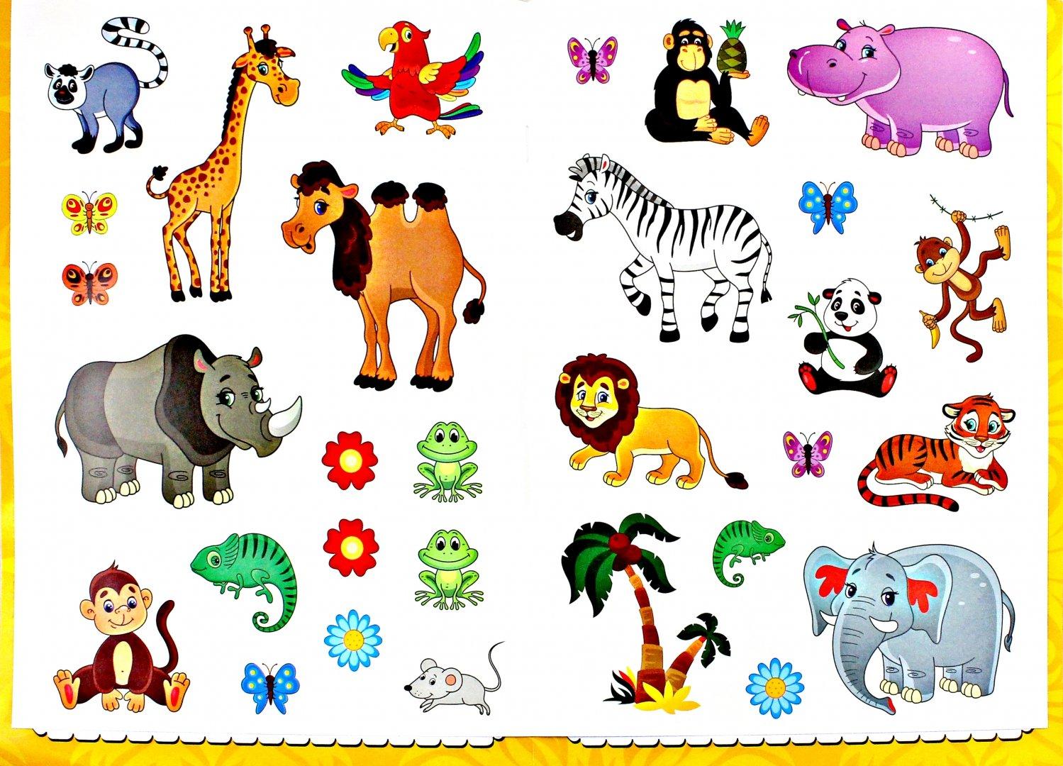Дню гаишника, картинки рисованные животные для детей