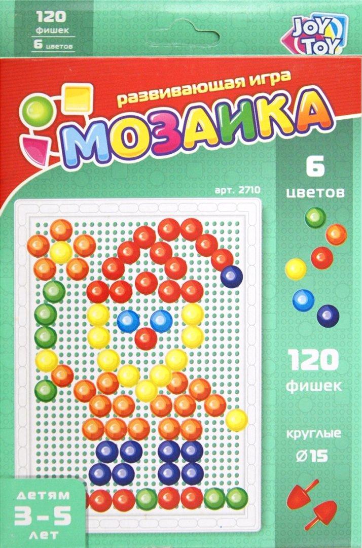 Иллюстрация 1 из 2 для Мозаика 6 цветов, 120 фишек (Е232-Н27032) | Лабиринт - игрушки. Источник: Лабиринт