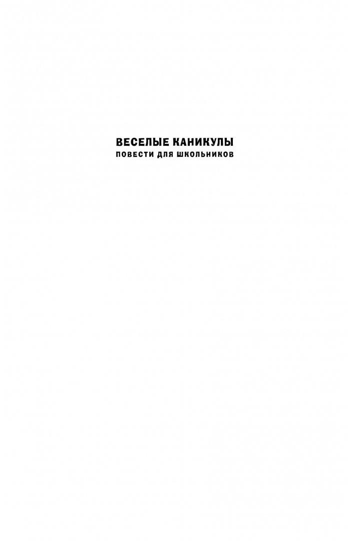 Иллюстрация 1 из 16 для Королева мутантиков - Дмитрий Емец   Лабиринт - книги. Источник: Лабиринт